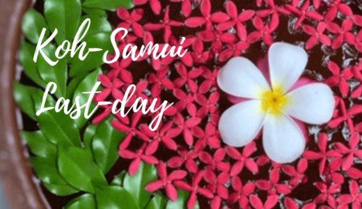 【家族4人・サムイ島旅行記・最終日】爽快!ハーブスチームのお得なセンバリスパで大満足♪