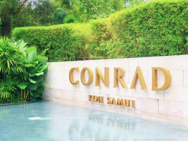 サムイ島コンラッド玄関