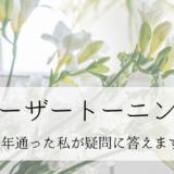 白いキレイな花