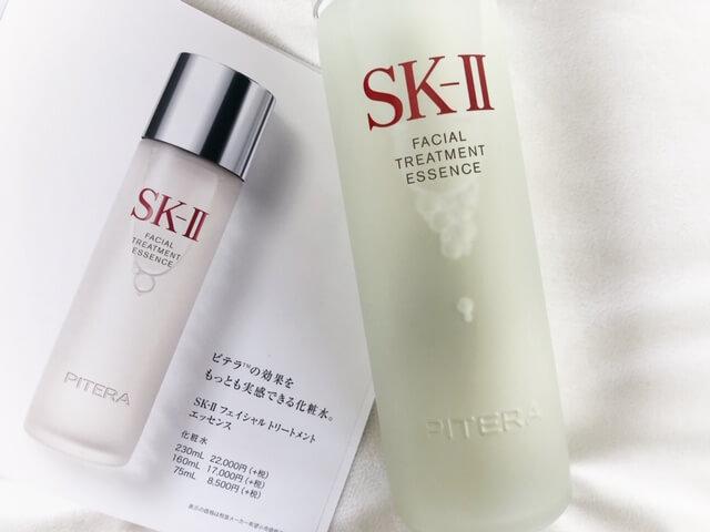 sk2化粧水だけでも効果ある説明