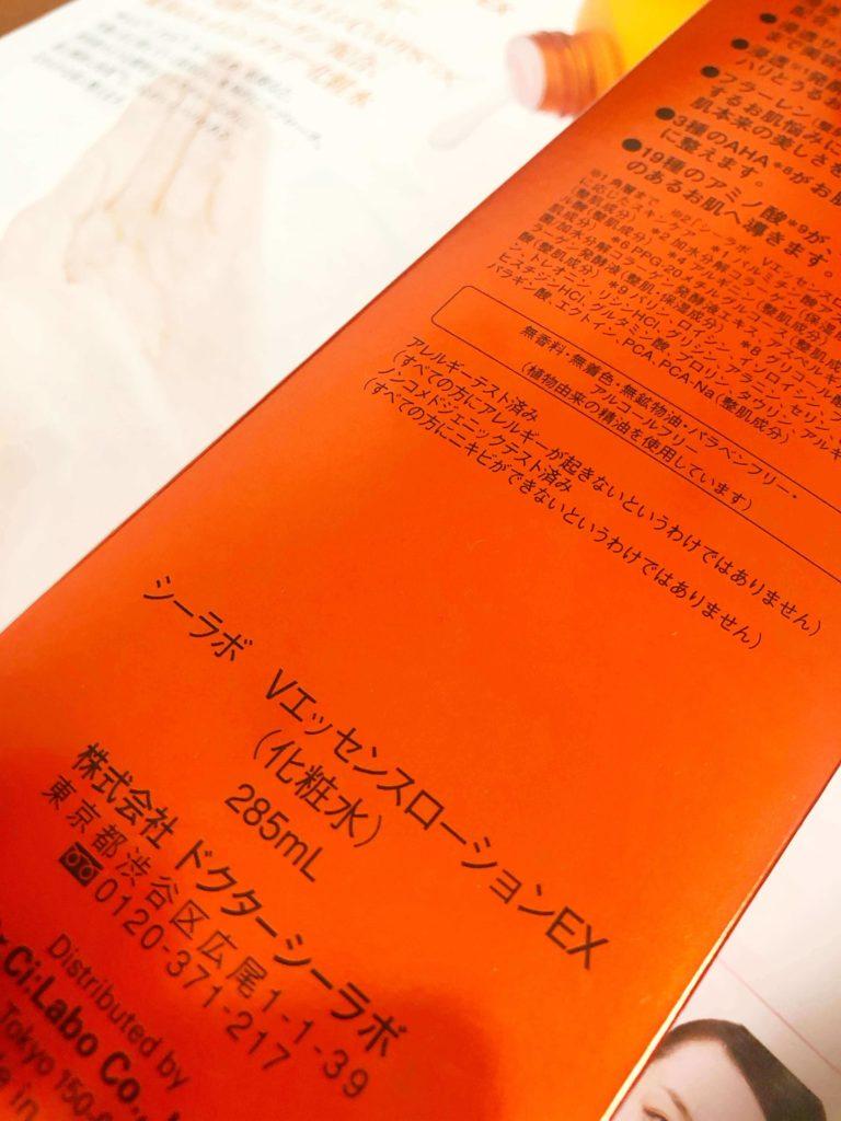 vc100通販限定サイズ